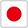 JP- Fuji Ccosmetic Ink